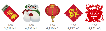 Chinese New Year themed Facebook gifts